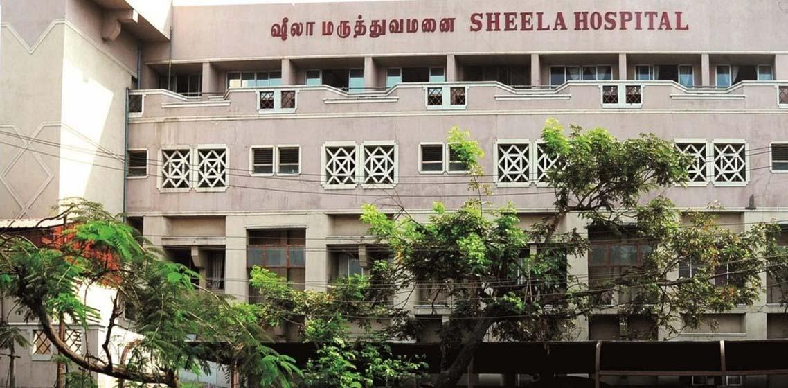 Sheel Hospital